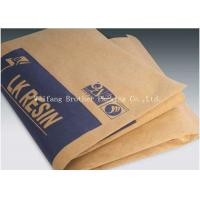 Quality Eco Friendly Paper Plastic Composite Bag Garden Paper Lawn And Leaf Bags for sale