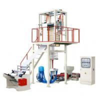 Quality High Output Blown Film Line FB-D / Middle Speed Multilayer Blown Film Machine for sale