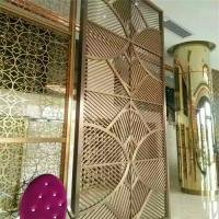 China furniture metal work custom stainless steel partition wall decorative panel on sale