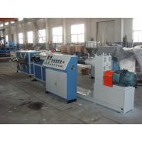 China PE Single Wall Corrugated Pipe Extrusion Line on sale