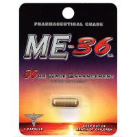 China ME-36hr - Sexual Male Enhancement;Hard and long erections up to 36 hours; enhance your penis in less then an hour on sale
