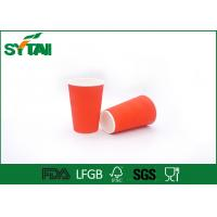Best Custom Red Ripple Paper Cups 4oz-22oz With Plastic / Paper Lids , Eco Friendly wholesale