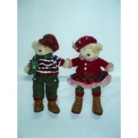 Best 12 Inch Lovely Couple Bears Electric Educational Toys for Preschoolers by Batteries AA wholesale