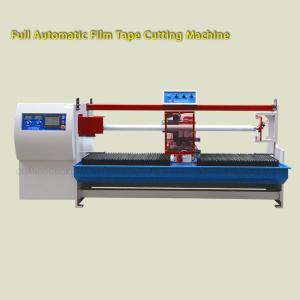 China Single Shaft Adhesive Tape BOPP Tape Cutting Machine For Sealing Tape KL-1300 on sale
