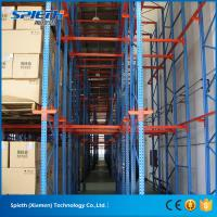 Buy Heavy duty metal warehouse storage drive through racking at wholesale prices