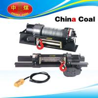 China ATV winch 4000lbs electric winch on sale