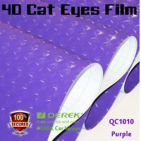 Quality 4D Cat Eyes Car Wrapping Vinyl Films - Purple for sale