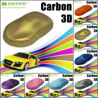 Quality 3D Carbon Fiber Vinyl Wrapping Film bubble free 1.52*30m/roll - Gold for sale