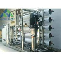 Quality Eco Friendly Commercial Reverse Osmosis Machine For Food Processing Factory for sale