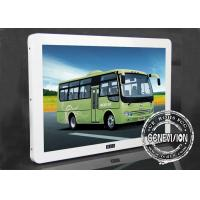 China 23.6 Inch Metal Shell Elegant Wall Mount Bus Media Player USB Advertising Update on sale
