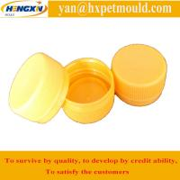 Quality 28mm slitting cap mold with hot runner for sale