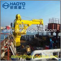 Quality ABS/NK/BV/CCS Certified knuckle boom hydraulic marine crane For Sale for sale