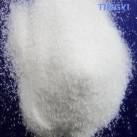 China Atropine Pharmaceutical Raw Materials For Cholinergic Receptor Antagonist Drugs on sale