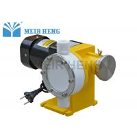 Quality Medicine Dosing Electric Diaphragm Pump / Small Mechanical Diaphragm Metering Pump for sale