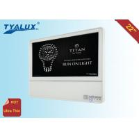 Best High Resolution 1920*1080 Ultra Slim LCD Digital Signage for Advertising wholesale