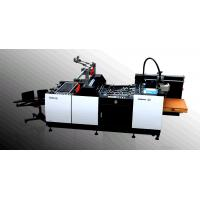 Quality Automatic post-press pre-coated pvc film laminating machine for sale