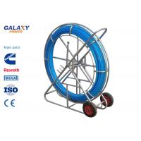 China High Strength Solid Durable Fiberglass Duct Rodder Underground Cable Installation Equipment on sale