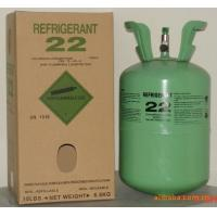 Quality Auto A/C Refrigerant gas R22,with 99.95% purity for sale
