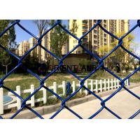 """Quality Plastic Coated Chain Link Fence Roll , Garden Cyclone Wire Fence 2""""×2"""" Hole Size for sale"""
