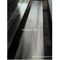 Quality AISI S7 Hot Work Tool Steel, S7 ESR square bars, S7 ESR steel plates, S7 ESR round bars, S7 ESR die blocks for sale