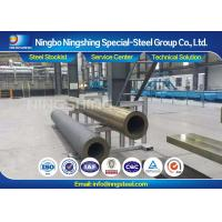 Quality Forged hollow rod / Bars AISI 4130 Q+T for Oil & Gas Industry for sale