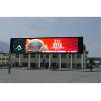 Quality Outdoor electronic advertising 140°/ 50°View angle led display board P16 full color for sale