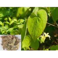 Quality horny goat weed extract icariin 50% 60% 80% 98% epimedium extract powder for sale