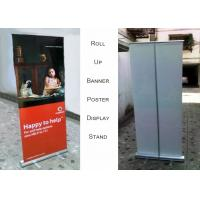 China Aluminum Roll Up Poster Display Stand For Office And Bank Printing Banner on sale