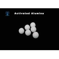 Quality 3.0mm Activated Alumina Balls Refractory Materials for sale