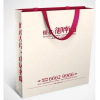 Quality Shopping bag Printing service for sale
