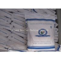 Quality Plastic Laminated Kraft Paper Bag For Anticorrosion Coating , High Resistant for sale