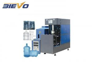 Quality SUS 304 3 Gallon 1000kg 10L Bottle Blowing Machine for sale