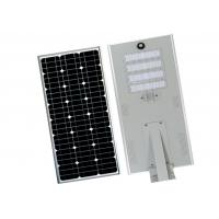 Quality 25w 30w 40w 50w 60w All In One Integrated Solar Street Lamp SMD ROHS Certificate for sale