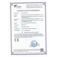 Dongguan Nan Bo Mechanical Equipment Co., Ltd. Certifications