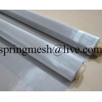 Quality metal mesh for screen printing for sale