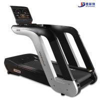 Quality Newest Fitness Equipment Luxury Commercial treadmill,AC motor treadmill with3HP-7HP for sale