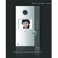 China Home Security Product-----Backstage Auto Facial Comparison Access Control System on sale