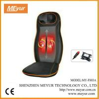 Quality MEYUR Infrared Heat Kneading Massage Cushion for home and car used. for sale