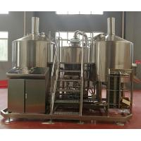 Buy Professional Home Beer Brewing Equipment Energy Saving 100L 200L 300L 500L at wholesale prices