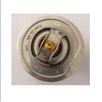 Buy cheap LB-L2005 PC300-3 6D125 Engine Thermostat Valve 600-421-6310 6004216310 from wholesalers