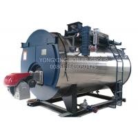 Quality 10 Ton Oil Fired Steam Boiler Oil Heating Boiler Room Combustion For Heating for sale