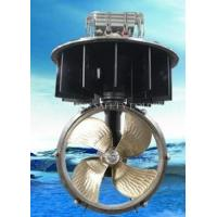 Quality CCS Approved Marine Bow Thruster/ Rudder Propeller/ Azimuth Thruster for Sale for sale