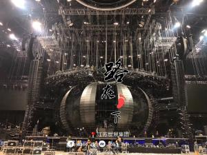 Quality Concert Heavy Duty Truss Long Span LED Ball Stage Lighting Structure Steel Truss Customized for sale