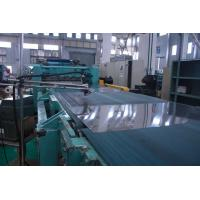 Quality 316L , 304 , 310S Stainless Steel Plate With PE Film / ASTM AISI JIS Standard for sale
