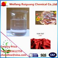 Best Reactive Dye Thickener wholesale