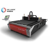 Quality Factory Supply High Precision Metal Plate Cutting CNC Fiber Laser Cutting Machine for Carbon Stainless Steel Aluminium C for sale