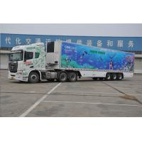 China Aluminium Refrigerated Enclosed Cargo Trailers Composable With Curtain Side on sale