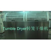 Quality TD -3 intelligent softgel Encapsulation Tumbler Dryer for shaping drying and polishing for sale