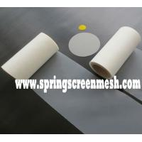 Quality nylon material filter mesh screen for blood filter for sale
