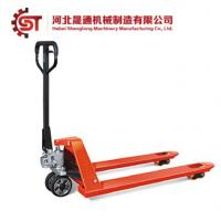 China Hydraulic Hand Pallet Truck on sale